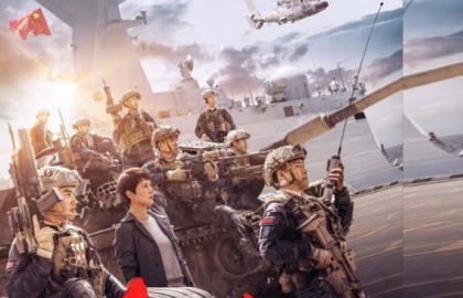 מבצע הים האדום