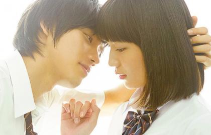 """תגידי """"אני אוהבת אותך"""""""