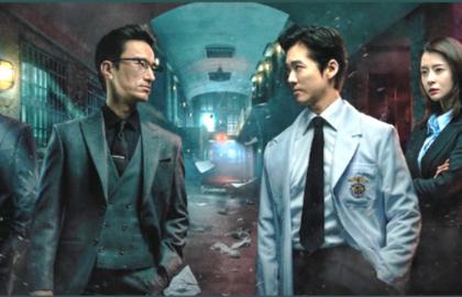 רופא הכלא