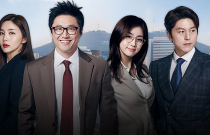 עורך הדין שלי ג'ו דל הו