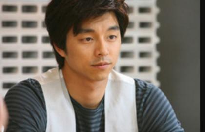 סצינת נשיקה – מתוך ראיון עם השחקן גונג יו
