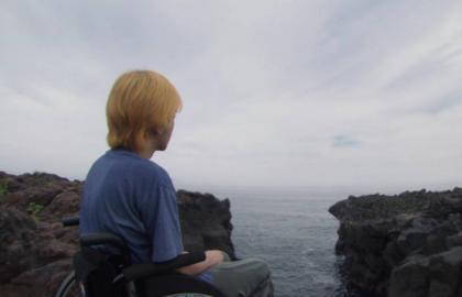 אמריא לשמיים בכיסא הגלגלים שלי