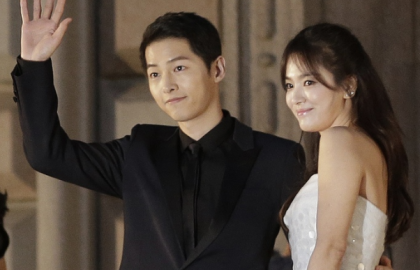 הזוג – Song Joong Ki ו- Song Hye Kyo