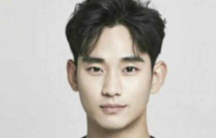 קים סו יון – Kim Soo Hyun – 김수현