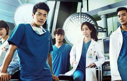 צוות רפואי עילאי