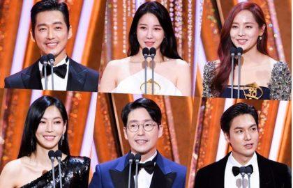 הזוכים בפרסי הדרמה של SBS לשנת 2020