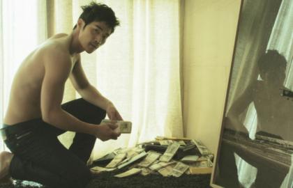 טעם הכסף-The Taste of Money