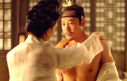 פילגש המלך – The Concubine
