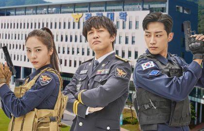 האקדמיה לשוטרים