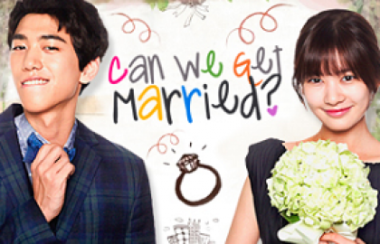 הנוכל להינשא?