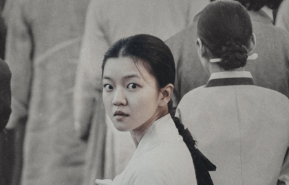 התנגדות – סיפורה של יו גוואן סון