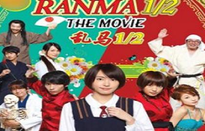 ראנמה  1-2-RANMA